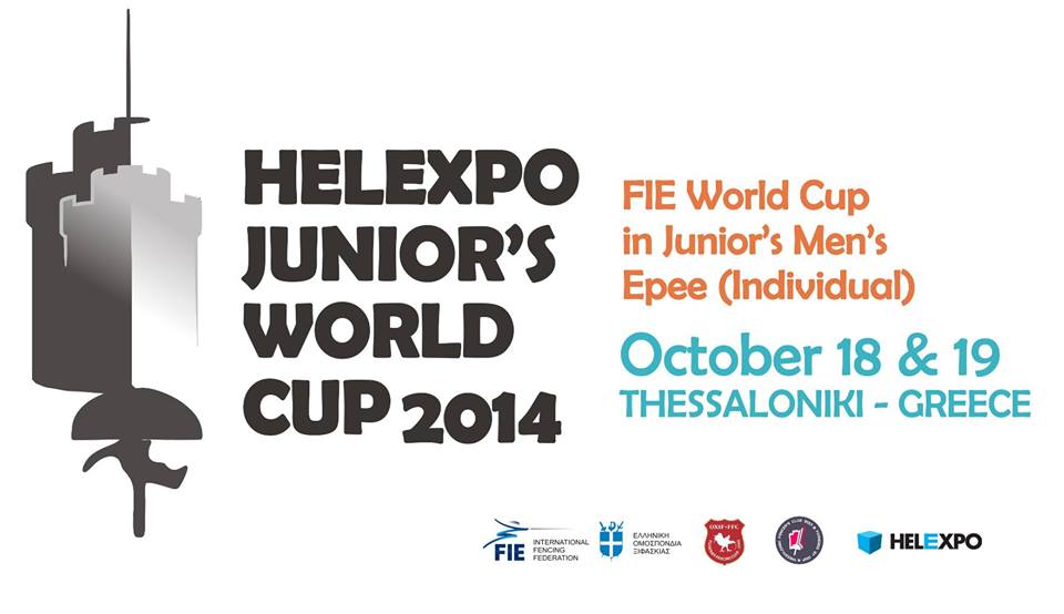 HELEXPO_CUP_2014